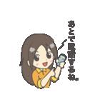 ArchyGirl (Japanese Ver.)(個別スタンプ:35)