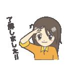 ArchyGirl (Japanese Ver.)(個別スタンプ:36)