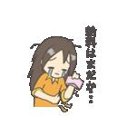 ArchyGirl (Japanese Ver.)(個別スタンプ:37)