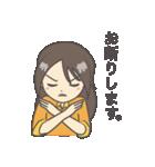 ArchyGirl (Japanese Ver.)(個別スタンプ:40)