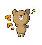 じと目クマ(個別スタンプ:01)