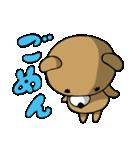 じと目クマ(個別スタンプ:02)