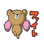 じと目クマ(個別スタンプ:03)