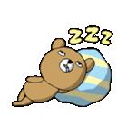 じと目クマ(個別スタンプ:04)