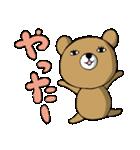 じと目クマ(個別スタンプ:05)