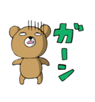 じと目クマ(個別スタンプ:06)
