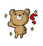 じと目クマ(個別スタンプ:07)