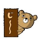 じと目クマ(個別スタンプ:08)