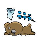 じと目クマ(個別スタンプ:09)