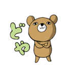 じと目クマ(個別スタンプ:10)