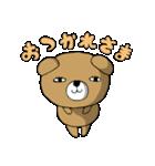 じと目クマ(個別スタンプ:11)
