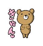 じと目クマ(個別スタンプ:12)