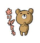 じと目クマ(個別スタンプ:13)