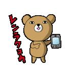 じと目クマ(個別スタンプ:16)