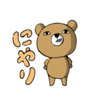 じと目クマ(個別スタンプ:18)