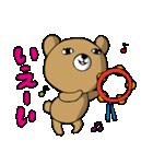 じと目クマ(個別スタンプ:19)