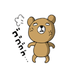 じと目クマ(個別スタンプ:22)