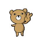 じと目クマ(個別スタンプ:23)