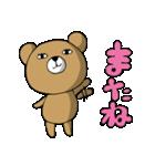 じと目クマ(個別スタンプ:24)