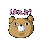 じと目クマ(個別スタンプ:26)
