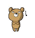 じと目クマ(個別スタンプ:27)