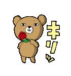 じと目クマ(個別スタンプ:30)