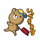 じと目クマ(個別スタンプ:31)