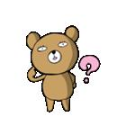 じと目クマ(個別スタンプ:32)