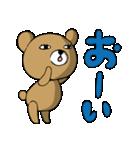 じと目クマ(個別スタンプ:33)