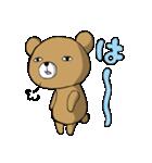 じと目クマ(個別スタンプ:36)