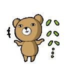 じと目クマ(個別スタンプ:37)