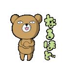じと目クマ(個別スタンプ:39)