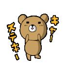 じと目クマ(個別スタンプ:40)