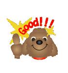 もこもこ犬 チョコ(個別スタンプ:09)