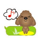 もこもこ犬 チョコ(個別スタンプ:16)