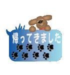 もこもこ犬 チョコ(個別スタンプ:40)