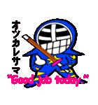 覆面剣士3 Masked swordsman(個別スタンプ:10)