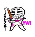 覆面剣士3 Masked swordsman(個別スタンプ:26)