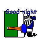 覆面剣士3 Masked swordsman(個別スタンプ:27)