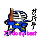 覆面剣士3 Masked swordsman(個別スタンプ:31)