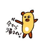 おまめぐま(個別スタンプ:01)