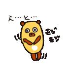 おまめぐま(個別スタンプ:03)