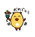 おまめぐま(個別スタンプ:04)