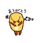 おまめぐま(個別スタンプ:05)