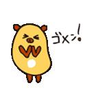 おまめぐま(個別スタンプ:06)