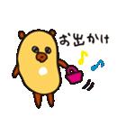 おまめぐま(個別スタンプ:07)