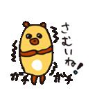 おまめぐま(個別スタンプ:08)
