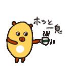 おまめぐま(個別スタンプ:09)