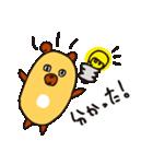 おまめぐま(個別スタンプ:10)