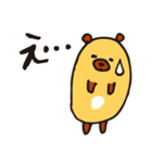 おまめぐま(個別スタンプ:14)